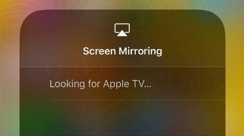 Sửa lỗi iPhone không tìm thấy Apple TV khi kích hoạt AirPlay , Remote Apple thì bị hư không thể điều khiển được